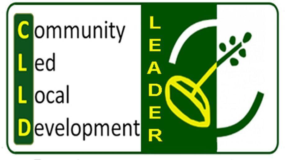 Πρόγραμμα LEADER: Ποιες μονάδες επιδοτούνται και με τι ποσοστό;